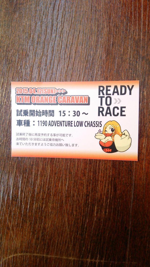 画像5: KTMオレンジキャラバン東京に行って来ました。