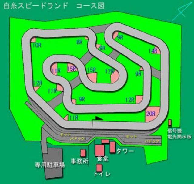 画像: www.pitinzin.co.jp