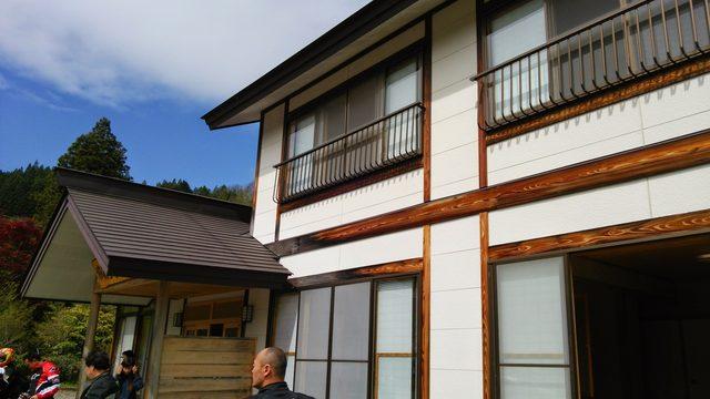 画像2: 奥鬼怒川 家康の里 大野屋