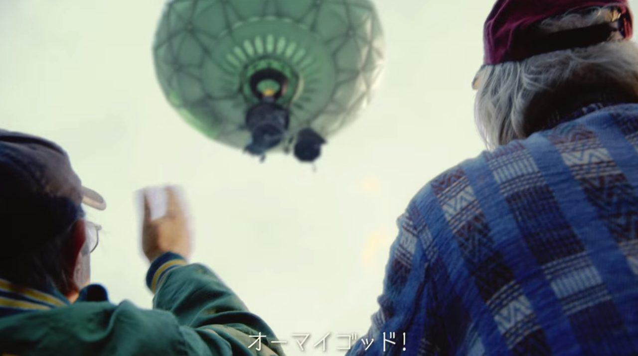 画像: 飛んだ!OMG!!! www.youtube.com
