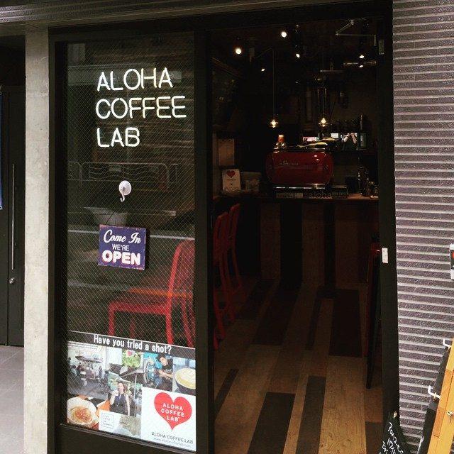 画像2: www.alohacoffeelab.com