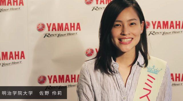 画像: 明治学院大学 佐野伶莉さん youtu.be
