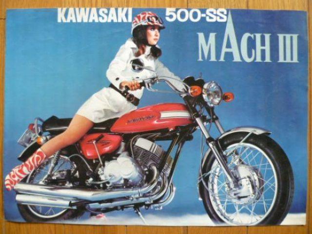 画像: 当時のカタログ buyee.jp