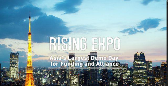 画像: www.rising-expo.com