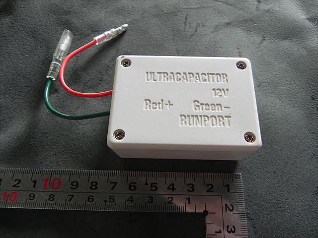 画像: ランポートがミニバイク用バッテリーレスキットを発売