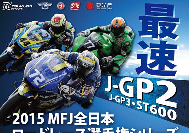 画像1: www.jasc.or.jp