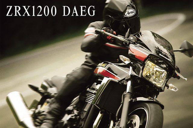 画像: ZRX1200 DAEG www.kawasaki-motors.com