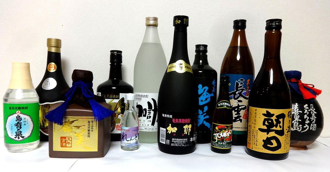 画像: 奄美の黒糖焼酎 ja.wikipedia.org