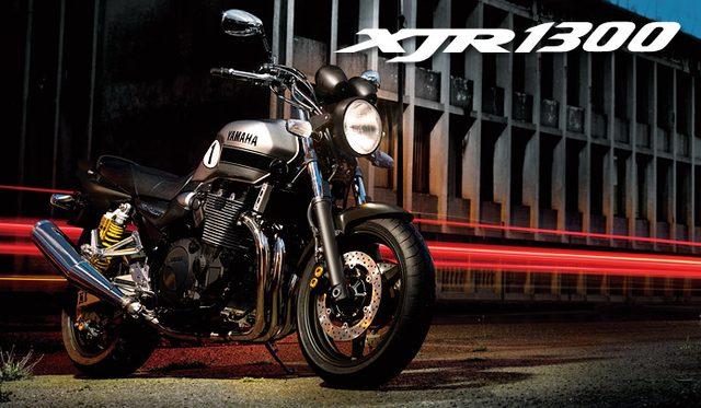 画像: YAMAHA XJR1200 www.yamaha-motor.co.jp