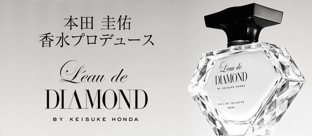 画像3: www.leaude-diamond.com