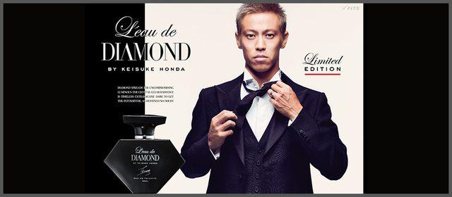 画像1: www.leaude-diamond.com