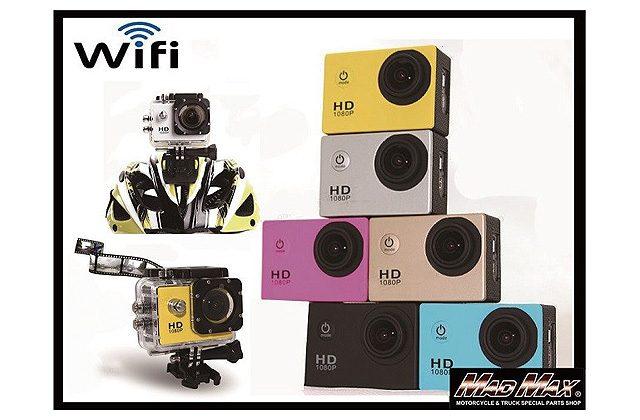 画像: マッドマックスからフルHDビデオカメラが発売