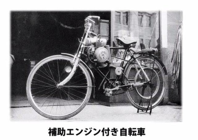 画像: 世界一のオートバイメーカーへの第一歩を踏み出したホンダー1946年10月 - LAWRENCE(ロレンス) - Motorcycle x Cars + α = Your Life.
