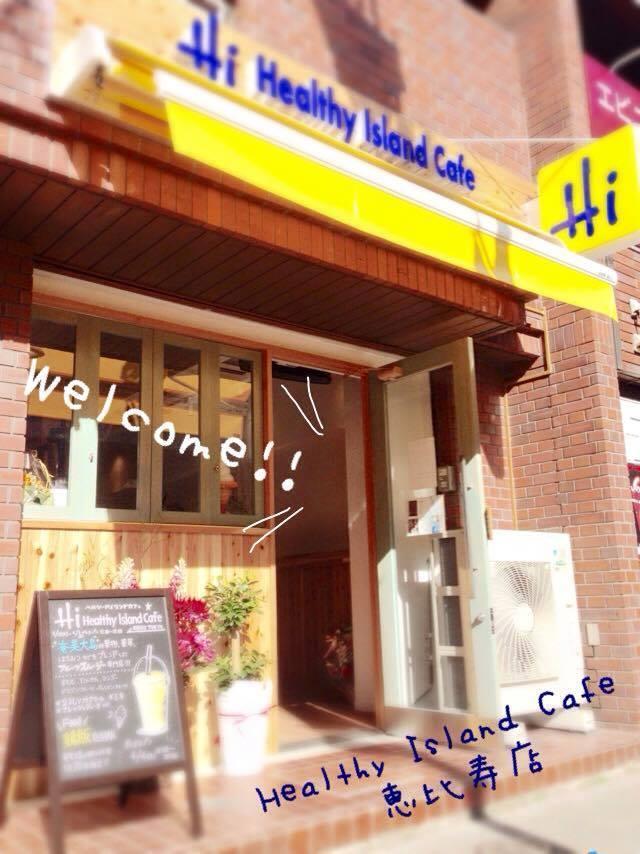 画像: Healthy Island cafe の様子 www.facebook.com