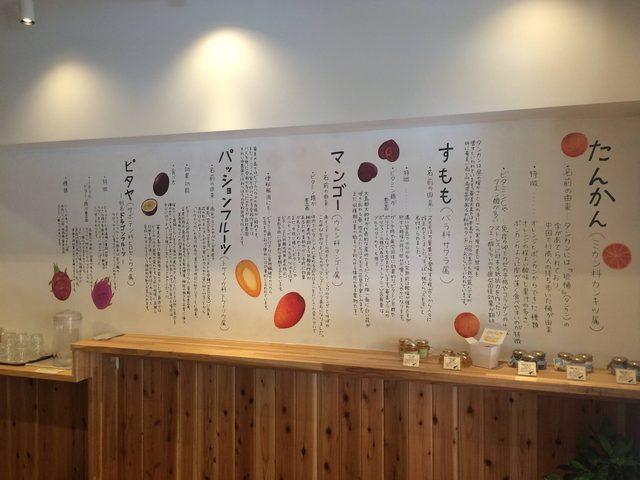 画像: 壁に書かれている奄美のフルーツの説明 m.facebook.com