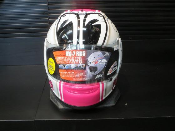 知ってた?ちょっとお茶目な目玉ヘルメットの謎。