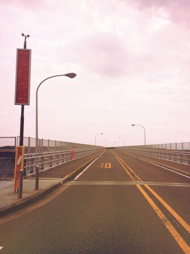 画像: 城ヶ島入り口