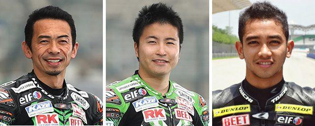画像: 【カワサキ】チームグリーンの鈴鹿8耐参戦体制を発表