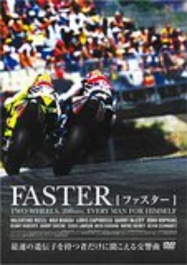 画像: Amazon.co.jp | FASTEST [DVD] DVD・ブルーレイ - バレンティーノ・ロッシ, ケーシー・ストーナー, ホルへ・ロレンソ, マルコ・シモンチェリ, マーク・ニール