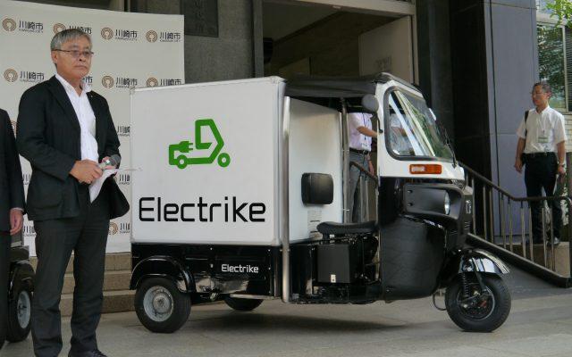 画像: 日本エレクトライク、EV3輪モデルを発表...川崎市に新たな自動車会社