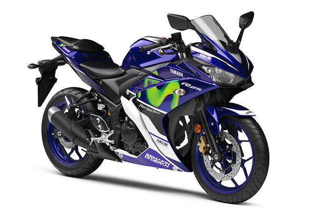 画像: [ニュースリリース]MotoGPマシン「YZR-M1」イメージのグラフィックを採用した台数限定モデル 「YZF-R25 Movistar Yamaha MotoGP Edition」発売