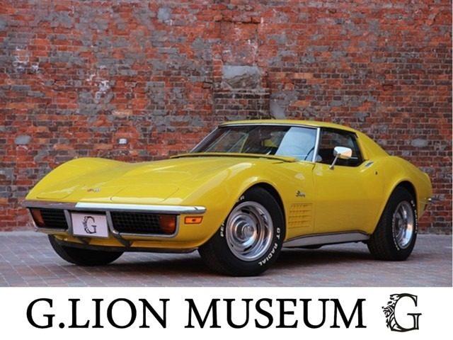 画像: コルベット C3 スティングレー 1972年(大阪)の中古車詳細   中古車なら【カーセンサーnet】