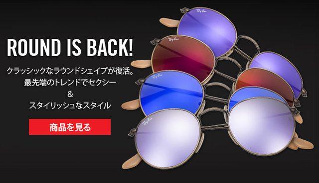 画像: レイバン公式オンラインストア - 日本 | サングラス全品送料無料