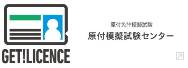 画像: Hondaの総合原付サイト【GEN・TSU・KI CLUB】オープン
