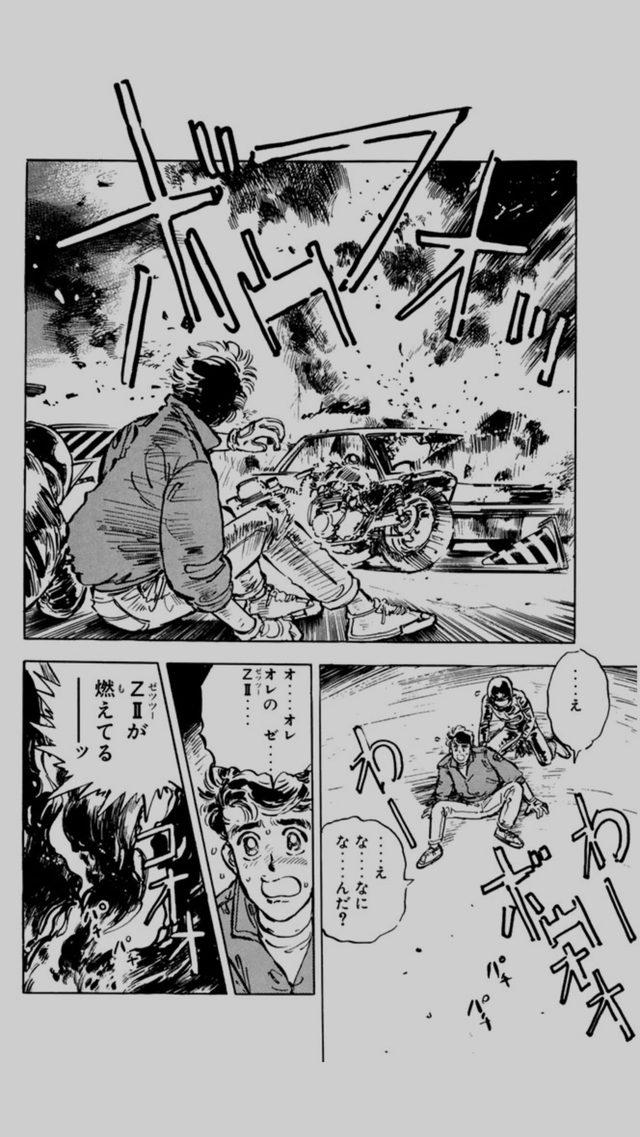 画像: ダートレーサーのマキオと激しい公道レースの果てに事故ってしまい、愛車ZIIが炎上