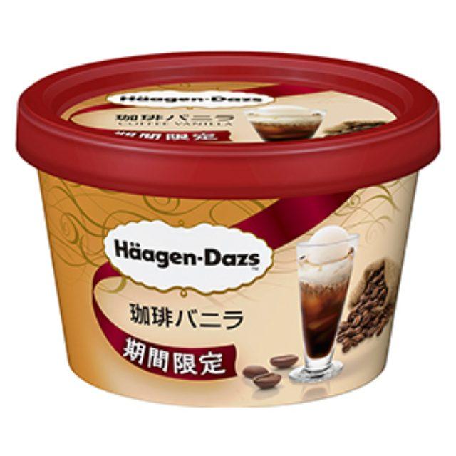 画像2: www.haagen-dazs.co.jp