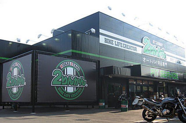 画像: レンタル819、府中2りんかんにFC店オープン...バイク用品店での開店が加速