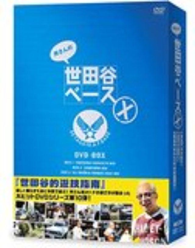 画像: Amazon.co.jp | 所さんのSNAKE MOTORS ~コルベット/F-150 編~ [DVD] DVD・ブルーレイ - 所ジョージ