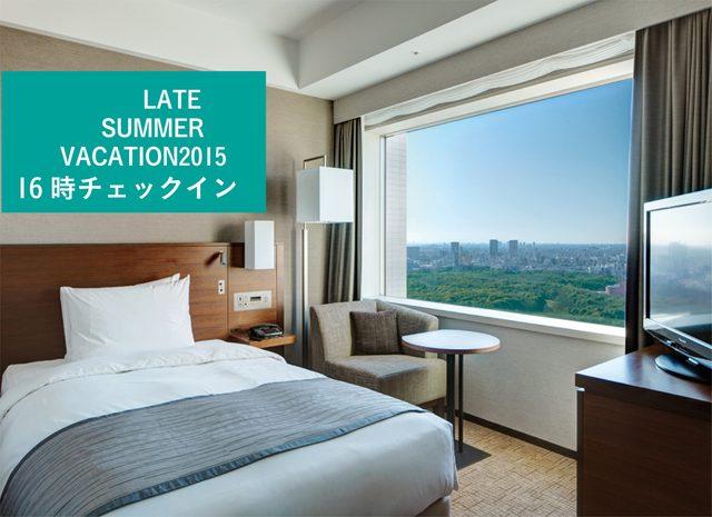 画像: asp.hotel-story.ne.jp