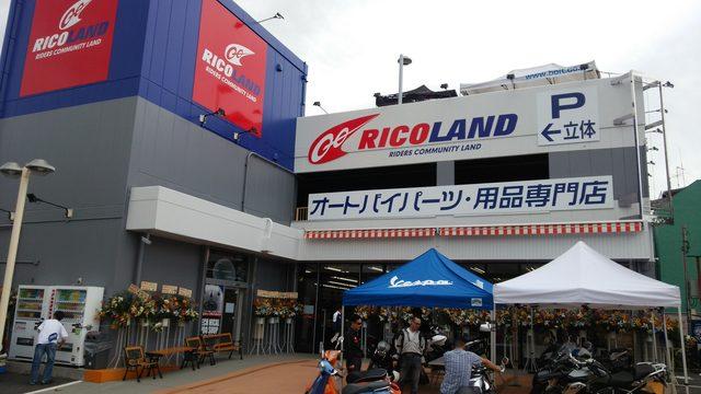 画像1: ライコランド新横浜店OPENイベントに行ってきました。