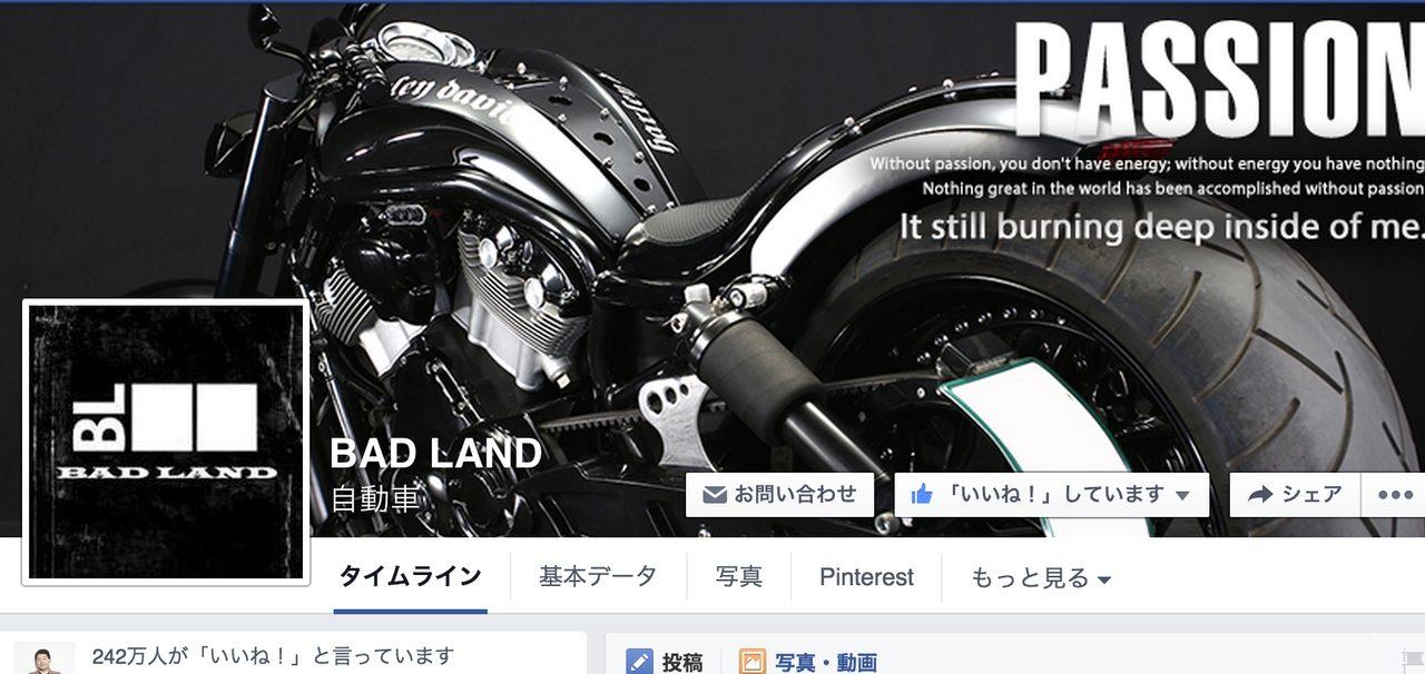 画像: 240万人以上のファンを集めるFacebookページ www.facebook.com