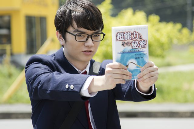 画像: 『映画 みんな!エスパーだよ!』が9月4日(金)に公開!