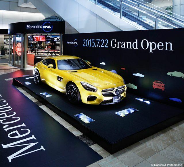 画像: car.watch.impress.co.jp