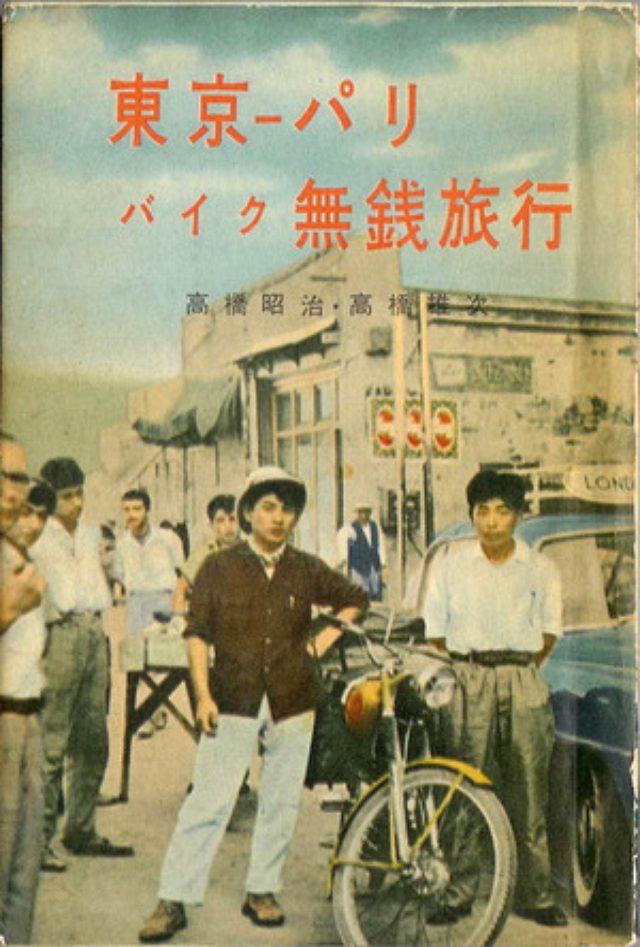 画像: fukuhen.lammfromm.jp