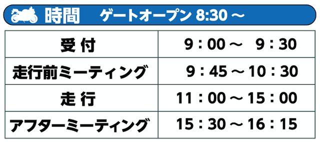 画像1: 筑波サーキットで走行会が開催!