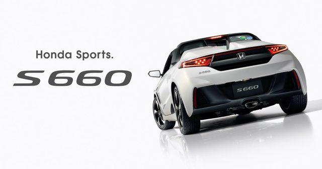 画像: Honda S660 公式情報ページ