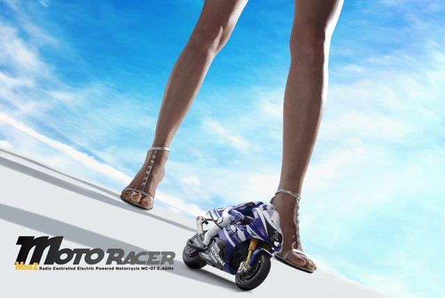 画像: 脚じゃなくて、マシンを見てください!マシンを! www.kyosho.com