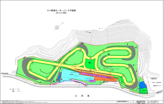 画像: www.itoracing.co.jp