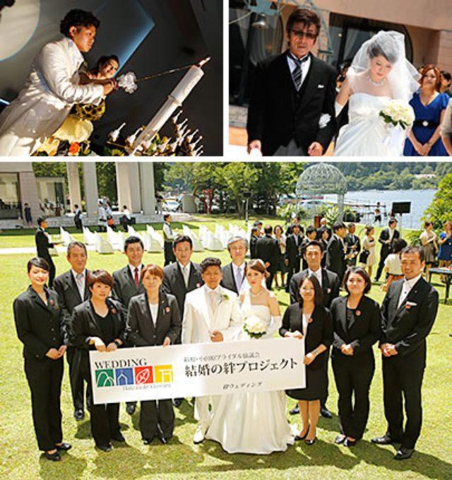 画像: www.resortwedding.info