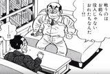 画像: 戦うのは役人じゃない、おれたち日本の企業なんだ! www.youtube.com