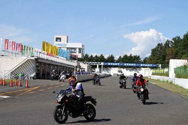 画像: レッドバロンが那須でステップアップ試乗会を9/12・13に開催
