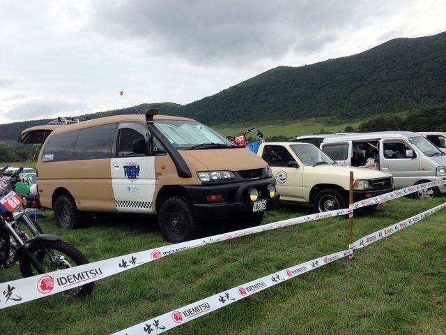 画像: 2013年大会までスタート地点のひとつであった素晴らしいロケーションの田代平高原