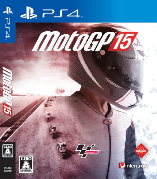 画像: 約8年ぶりの新作が登場! 『MotoGPTM15』発売に!