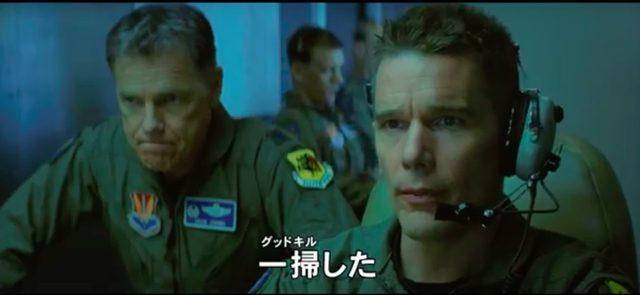 画像: 原題にもなっている「GOOD KILL」の一言。 youtu.be