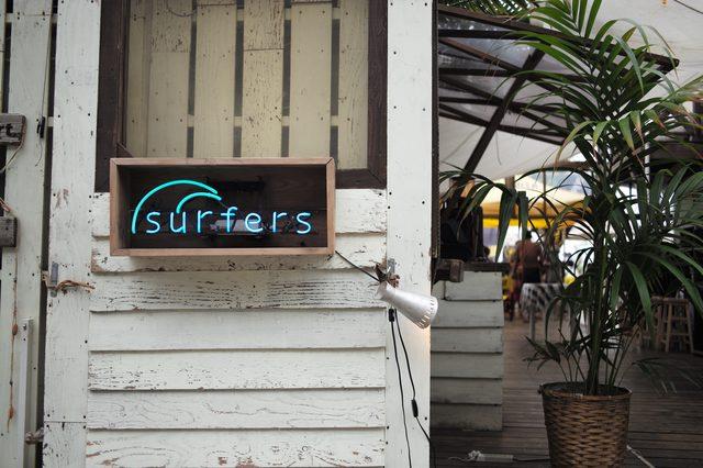 画像: 逗子のカフェ&レストラン Surfers surfers.jp