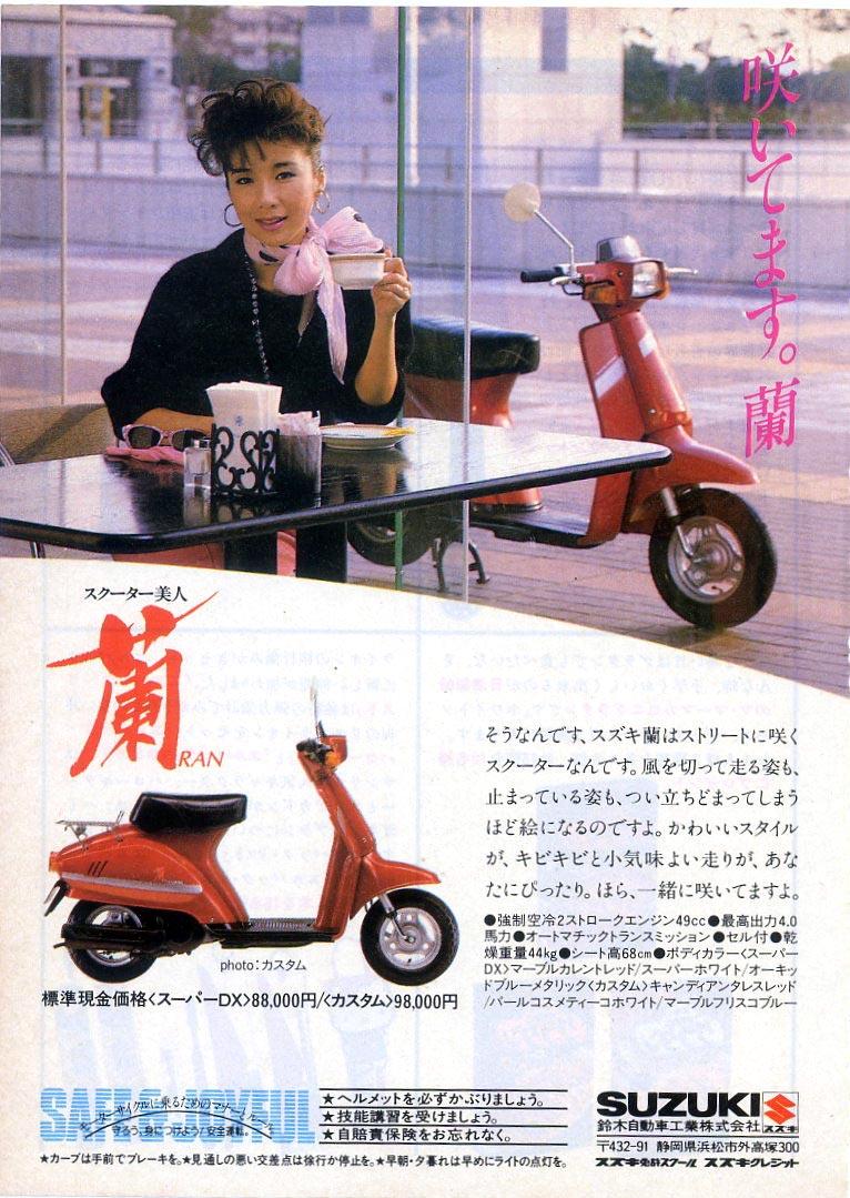 画像1: www.suzukicycles.org